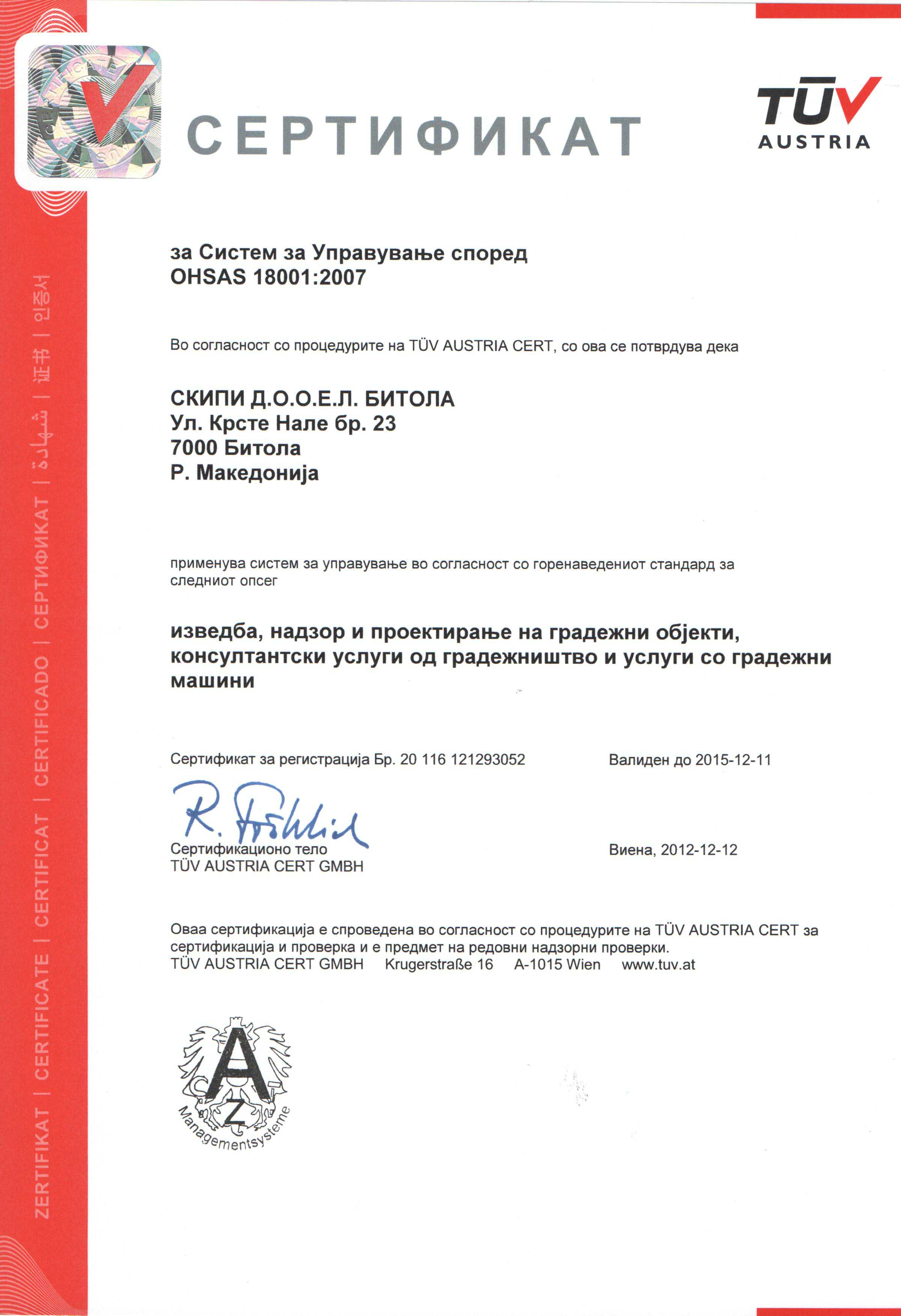 sertifikat-OHSAS