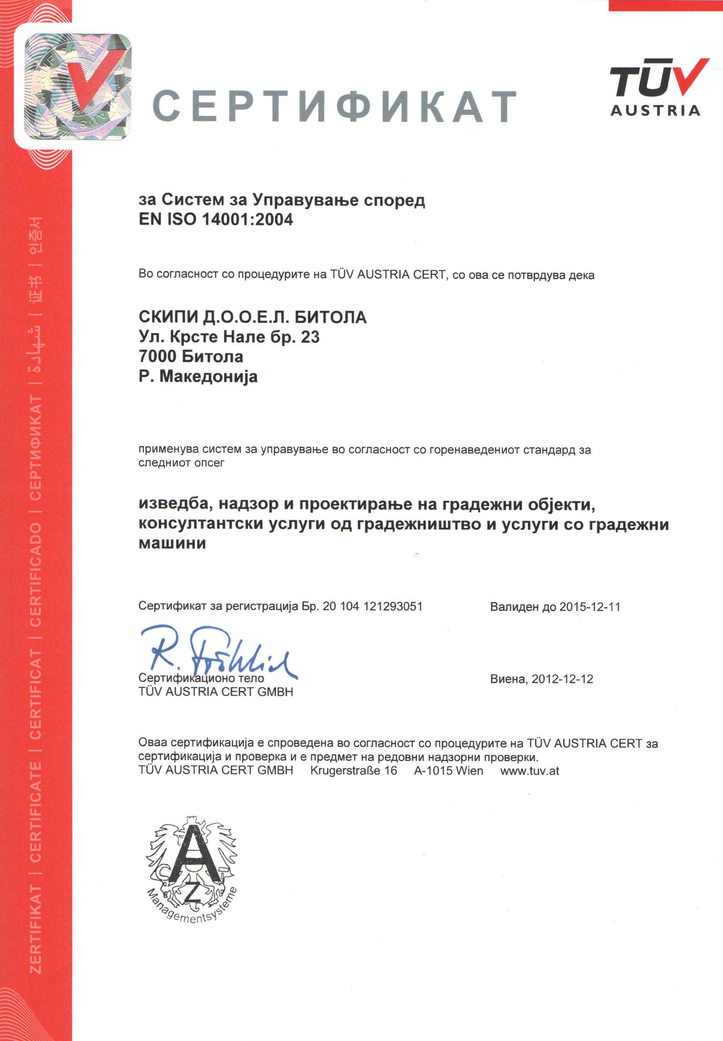 sertifikat-ekologija