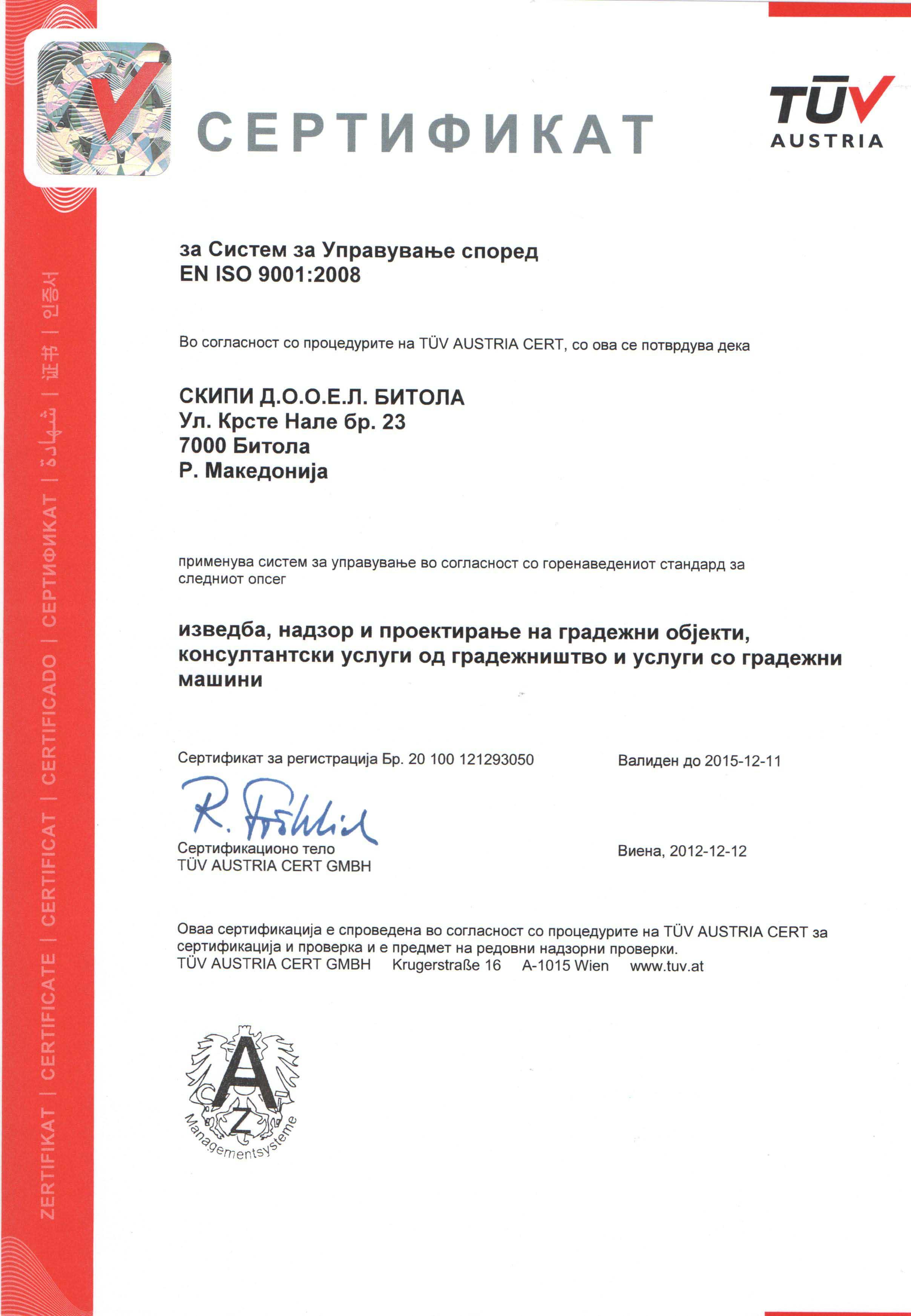 sertifikat-kvalitet